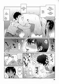 TETRODOTOXIN Nise Kurosaki Ookiku Furikabutte Hanai and Tajima's Last Night Fantasy Tales Hentai Manga Doujinshi
