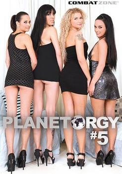 Planet Orgy 5 (2015)