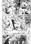 [Niku Ringo (Kakugari Kyoudai)] NIPPON HEAD-CHA-LA (Dragon Ball Z)