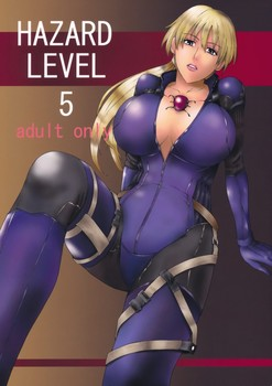 Chrono Mail Tokie Hirohito Resident Evil Hazard Level 5 English Hentai Manga Doujinshi