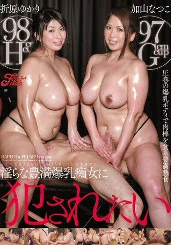 JUFD 382 Orihara Yukari, Kayama Natsuko   Plump Breasts Slut