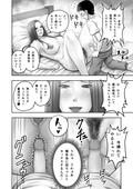[Zyuku2Juvenile] Losing It With An Ex-Gravure Idol Mama