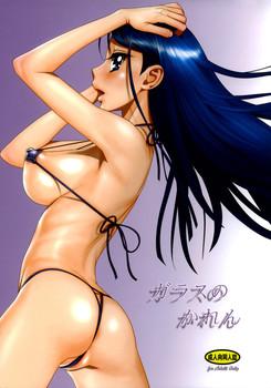 Gelpin Minazuki Juuzou Yes! Precure 5 Karen Glass English Hentai Manga Doujinshi