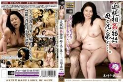 ccypsg39j046 SCD 50   Lewd Mature Asian Woman Horny MILF. Chizuru Iwasaki