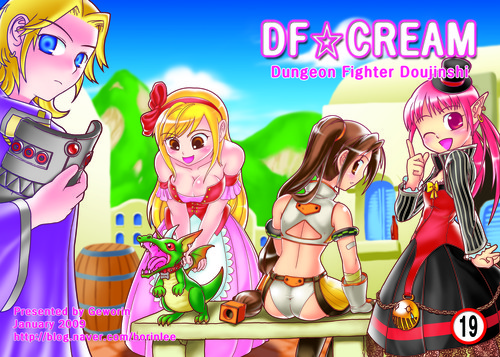 DF☆Cream English monster Hentai Manga Doujinshi Beastiality